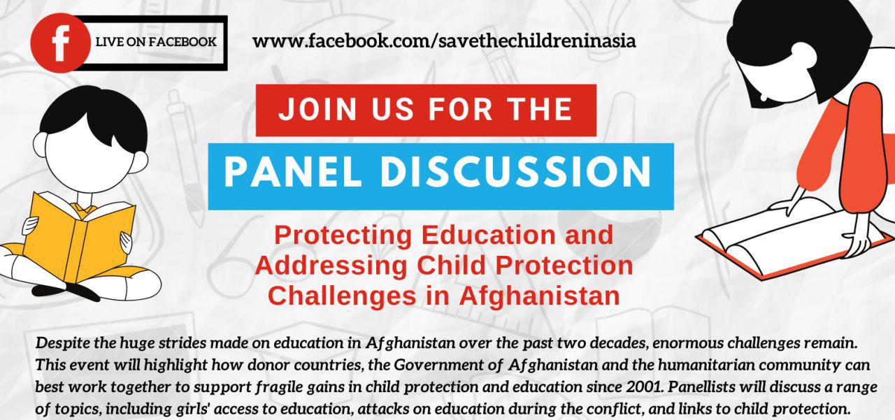 Protéger l'éducation et relever les défis de la protection de l'enfance en Afghanistan