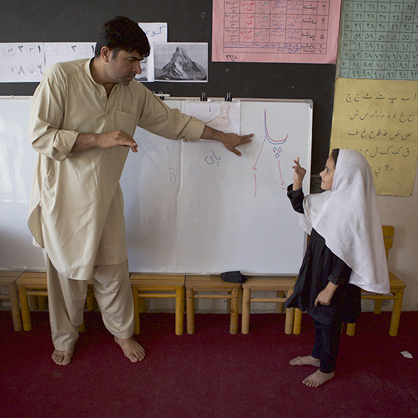 A safe space for Afghan children with disabilities